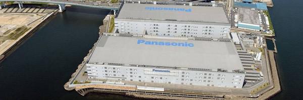 Savu darbu Panasonic sāka kā... Autors: GargantijA Svinam kopā