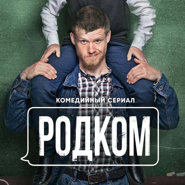 3 vieta quotquotScaronijā... Autors: Gordejinss Top 7 labākie jaunie krievu seriāli