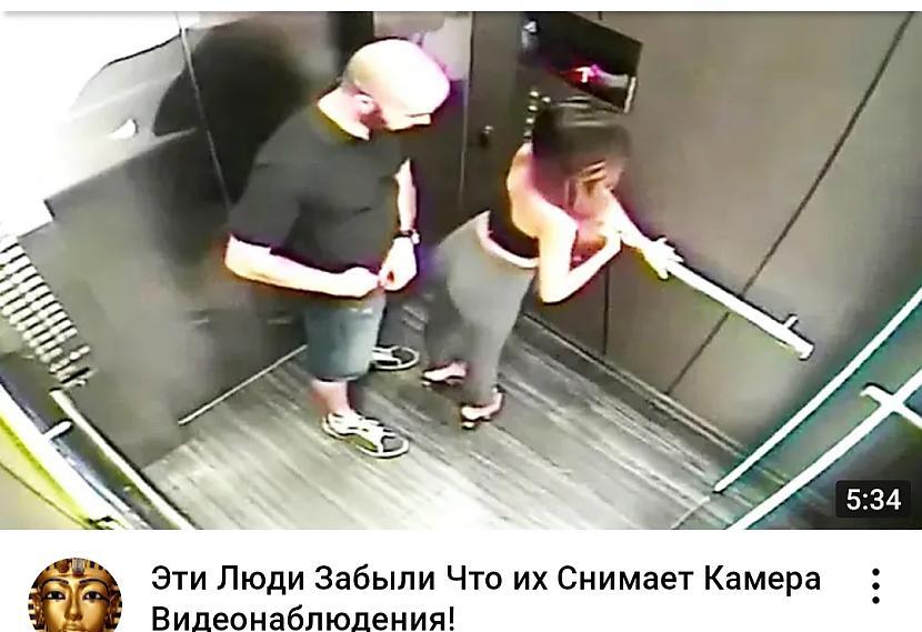 Autors: Zibenzellis69 Šie cilvēki aizmirsa, kā viņus filmē video novērošanas kameras