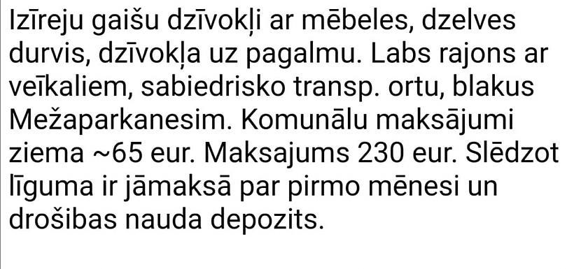 Autors: matilde 35 lieliski piemēri no sērijas «Iespējams TIKAI Latvijā». Apskati foto!