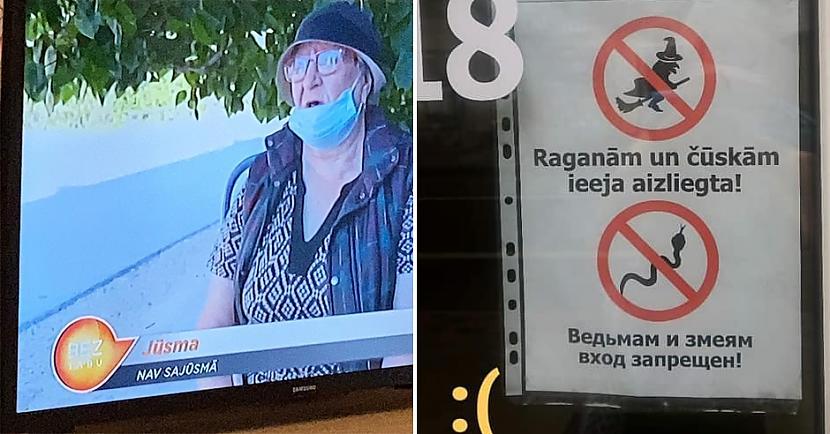 Facebook ir tāda grupa... Autors: matilde 22 lieliski piemēri no sērijas «Iespējams TIKAI Latvijā». Apskati foto!