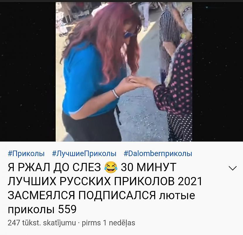 Autors: Zibenzellis69 30 minūtes joku Krievijas tautas izpildījumā 😆